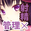 RJ138378_img_sam.jpg