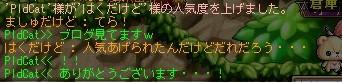 2014y03m07d_034442570.jpg