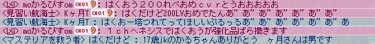 2014y03m12d_030723111.jpg