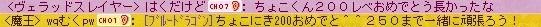 2014y03m27d_023011702.jpg