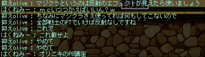 2014y04m08d_051036691.jpg