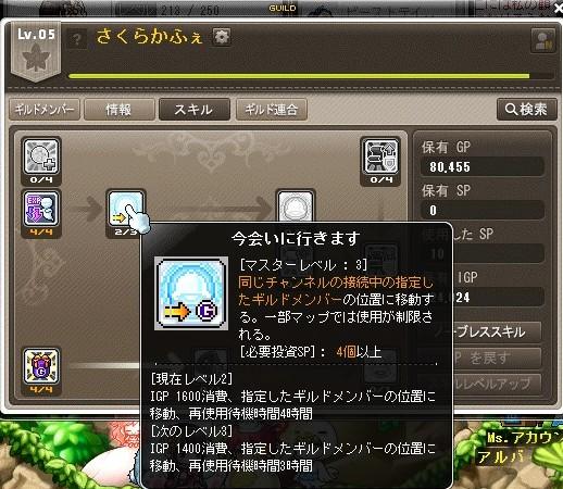 2014y04m12d_045256581.jpg