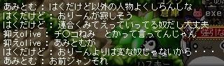2014y04m20d_020638521.jpg