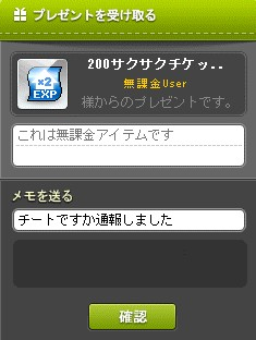 2014y04m22d_024009463.jpg