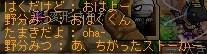 2014y05m07d_035410938.jpg