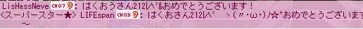 2014y05m13d_033029640.jpg