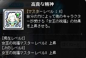 2014y06m11d_011845769.jpg