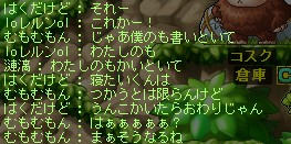 2014y06m12d_172234256.jpg