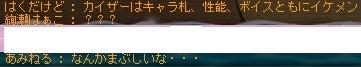 2014y06m16d_020527702.jpg