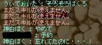 2014y07m04d_062914046.jpg