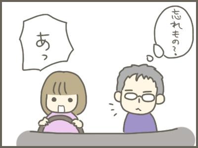 0156.jpg