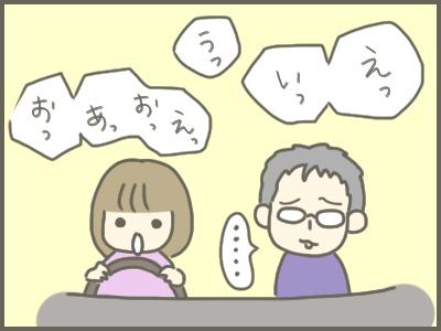 0157.jpg