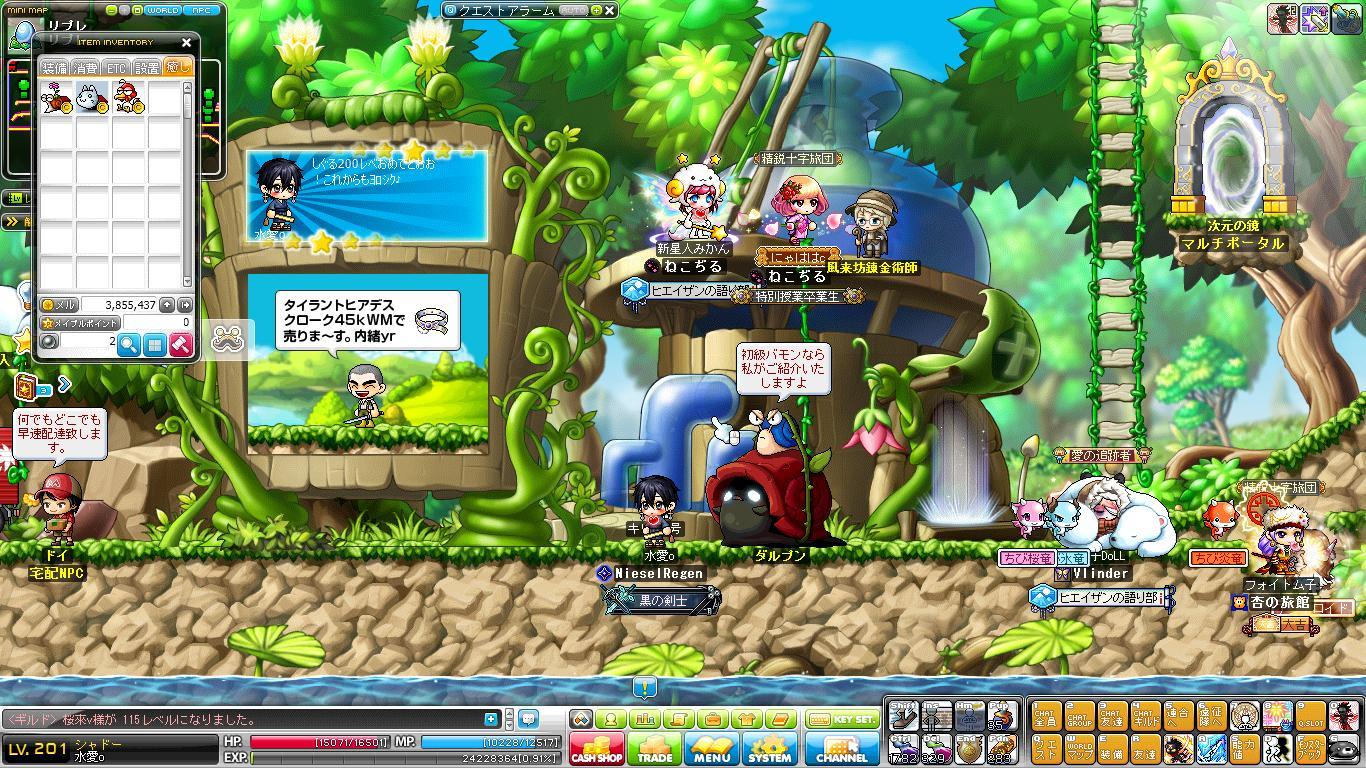 Maple140623_224349.jpg