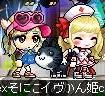 Maple140703_234212.jpg