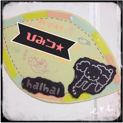 IMG_7018blog.jpg