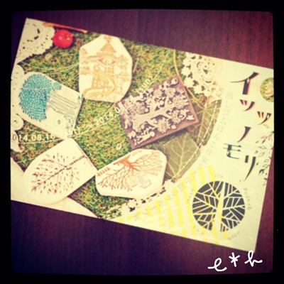 IMG_7022blog.jpg