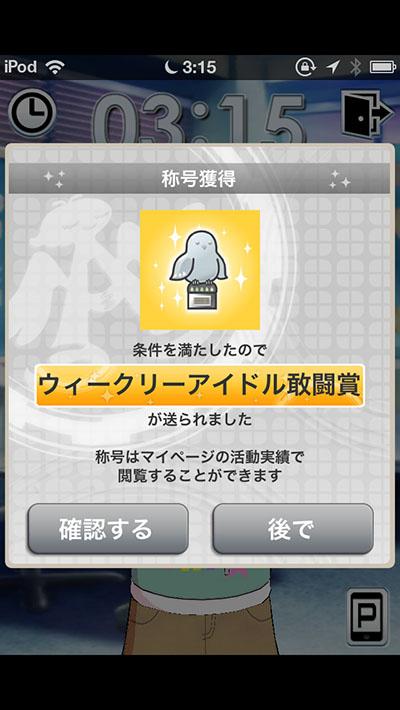 20140523_04.jpg