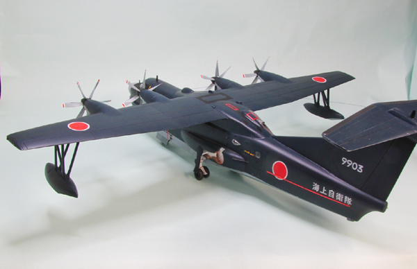 US-2 zzz (12)