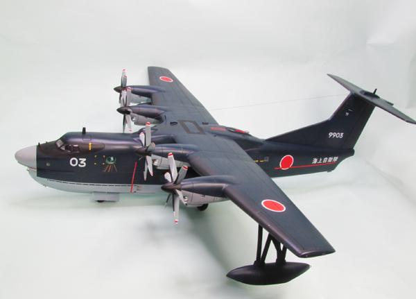 US-2 zzz (14)