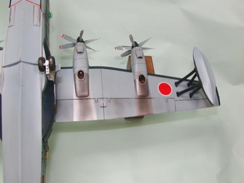US-2 zzz (28)