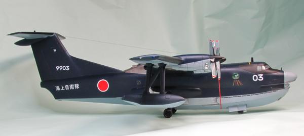 US-2 zzz (55)