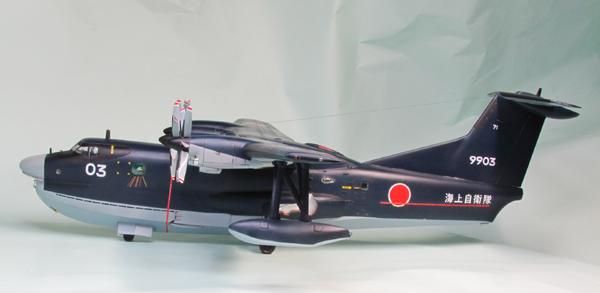 US-2 zzz (60)