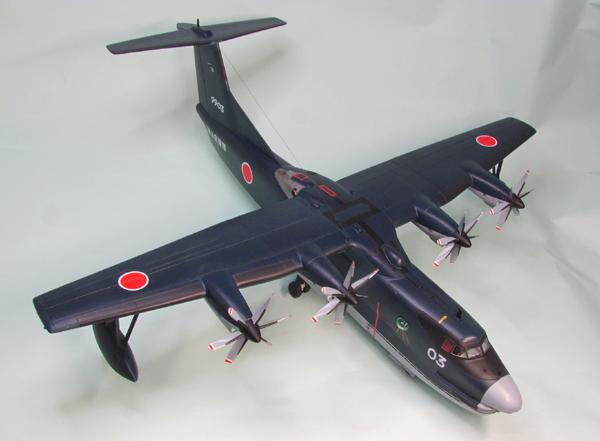 US-2 zzz (64)