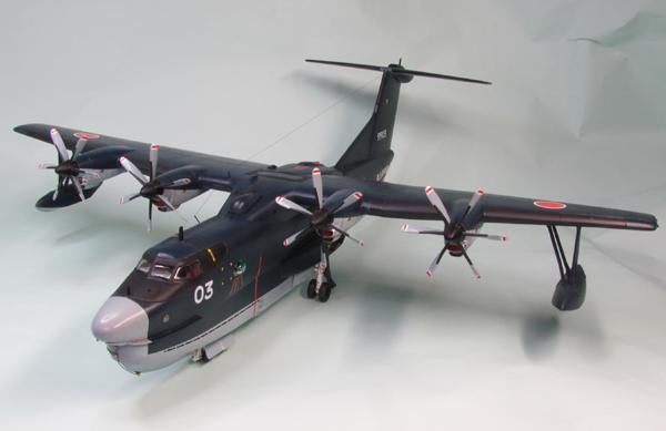 US-2 zzz (67)