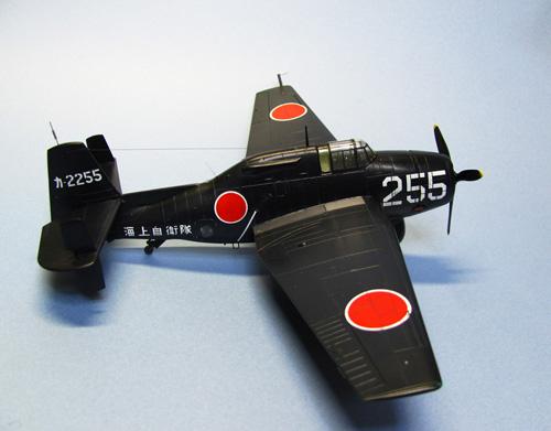 TBM-3W (5s)