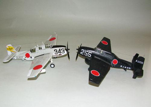 TBM-3S2 (5s)