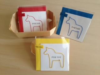 horsecard