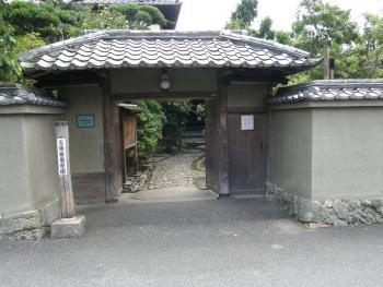 SHIGANAOYA_HOUSE_20140927_00