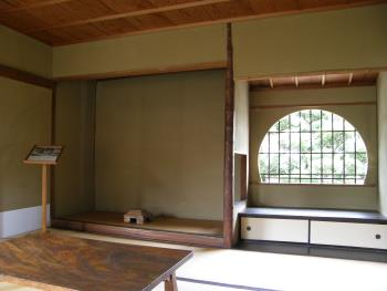SHIGANAOYA_HOUSE_20140927_01