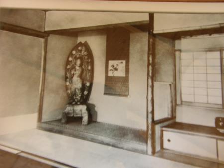 SHIGANAOYA_HOUSE_20140927_02