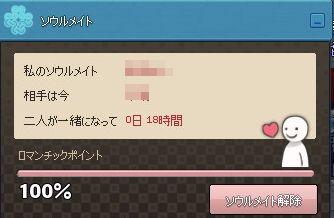 mabinogi_2014_03_11_001.jpg