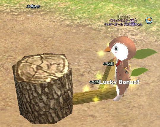 すずめ木工中
