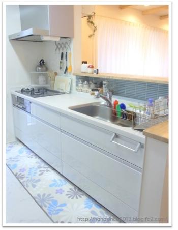 キッチン仕様5