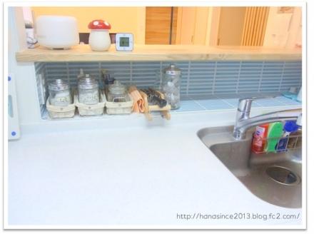 キッチン仕様18