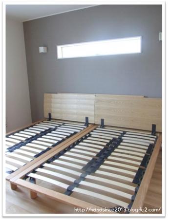 【無印良品】MUJIベッドになるソファ 買取 家具買取専門【アドア東京】世田谷区