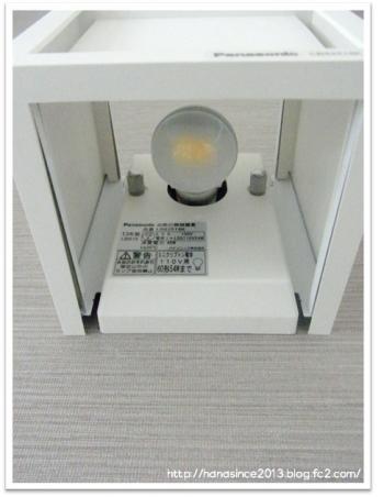 寝室電球2