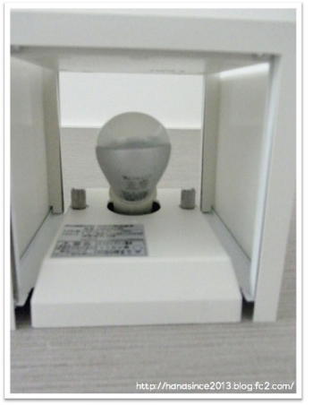 寝室電球1