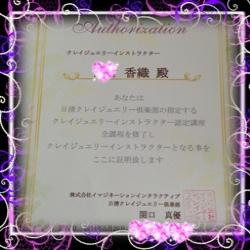fc2blog_20140602173737979.jpg