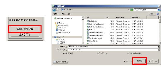ZChord302.jpg