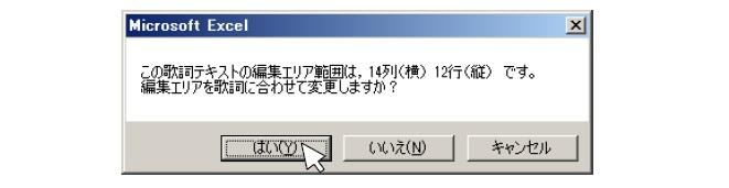 ZChord304.jpg