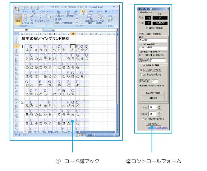 ZChord401.jpg