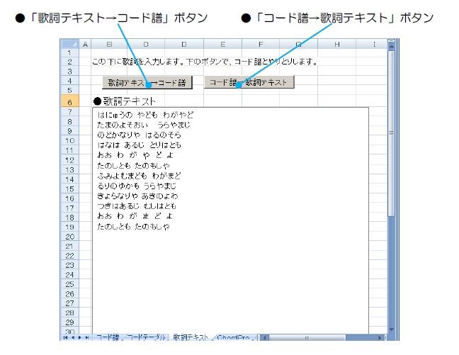ZChord404.jpg