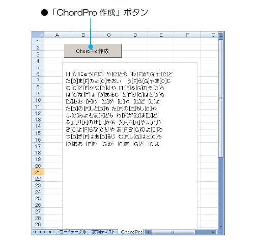 ZChord405.jpg