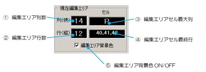ZChord406.jpg