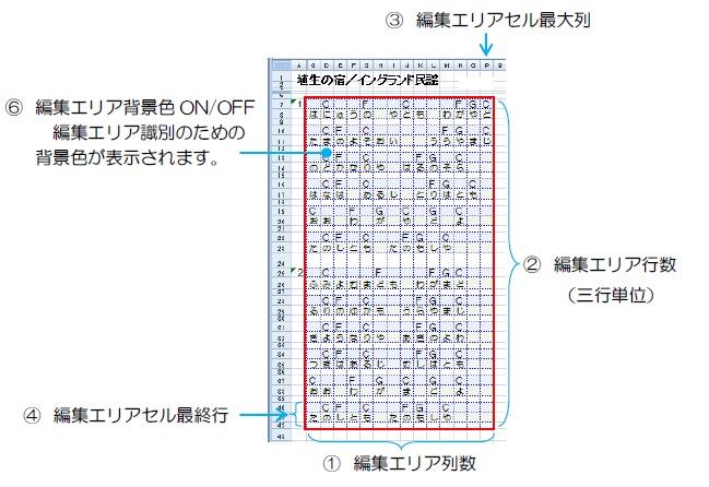 ZChord407.jpg