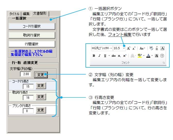 ZChord410.jpg